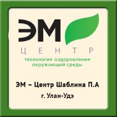 "ООО ""НПО ЭМ-ЦЕНТР"""