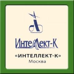 Интелект-к