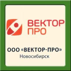 ВекторПро
