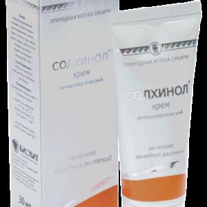 Крем антиаллергический «Солхинол»