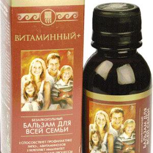 Бальзам «Витаминный +»