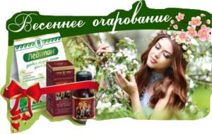 Набор для женщин «Весеннее очарование»