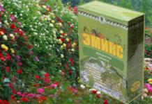 Расход и внесение «Эмикс сухой подкормки » весной