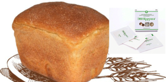 Бездрожжевой хлеб на ЭМ-курунге