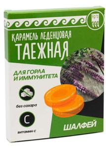 Карамель леденцовая «Таежная» для горла и иммунитета, шалфей