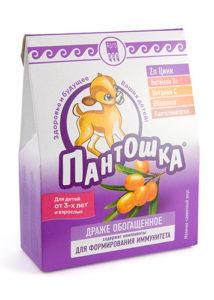 Драже профилактическое «Пантошка» с цинком и витамином D3